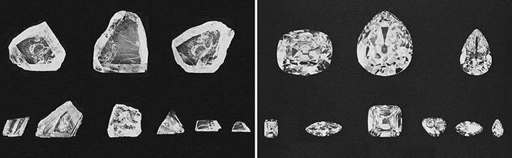 Куллинан бриллиант