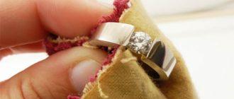 Как чистить бриллианты в домашних условиях