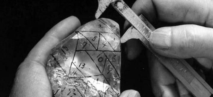 Алмаз и бриллиант в чем разница и есть ли она