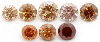 Коньячный бриллиант