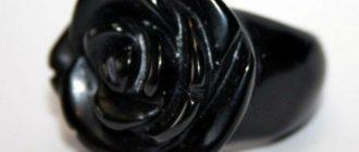 Агат черный кольцо роза