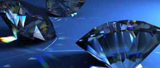 Что дороже бриллиант или алмаз