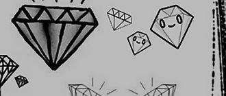 Бриллиант в старину: как называли этот удивительный камень?