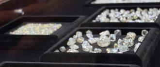 Виды алмазов и их типы