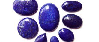 Камень лазурит и его особенные свойства