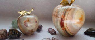 Яблоко из оникса: каковы его свойства на самом деле