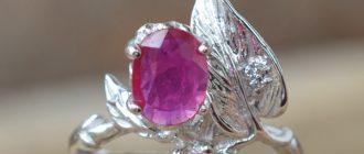 Камень рубин: свойства драгоценного камня